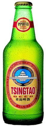 Tsing Tao beer 330 ml